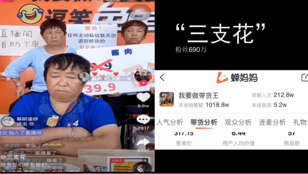 """倪闽景 :从一个""""人""""的信息化,看当今教育""""四大难题""""怎么破丨头条  第5张"""