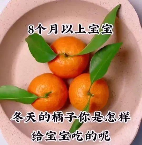 视频一分钟,快速学习,宝宝助消化辅食:橘子蒸糕