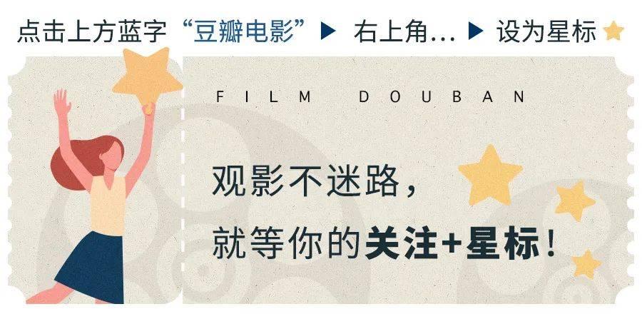 《白蛇2:青蛇劫起》官宣片名logo;《死侍3》加入漫威电影宇宙