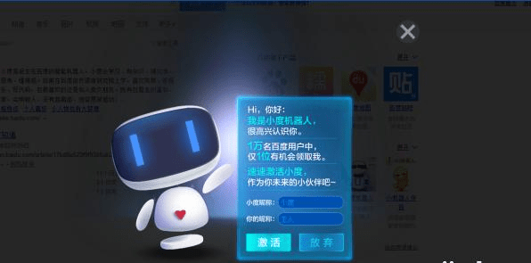 他为什么叫小杜?百度起诉一家科技公司语音唤醒指令构成不正当竞争,索赔300万