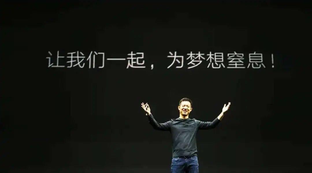 苹果发布 iOS 12.5.1 正式版 / 百度将和吉利合作造车 / 微信即将推出电纸书阅读器