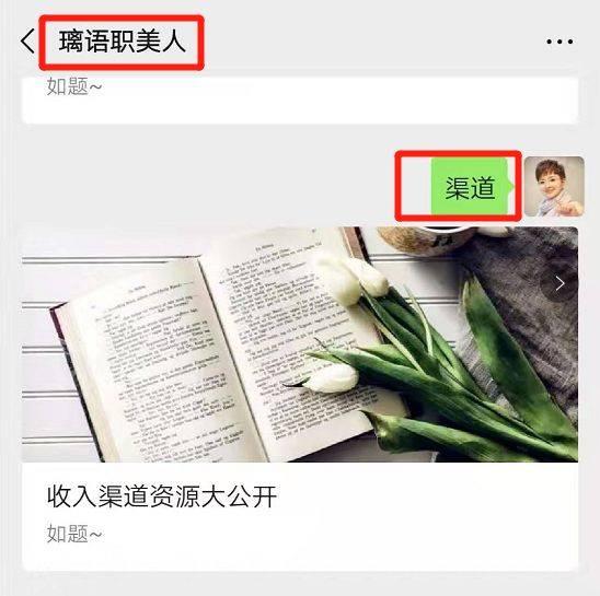 32岁,卖了上海的房,转战二线城市:起点高的职场人,为何依然活的很丧?