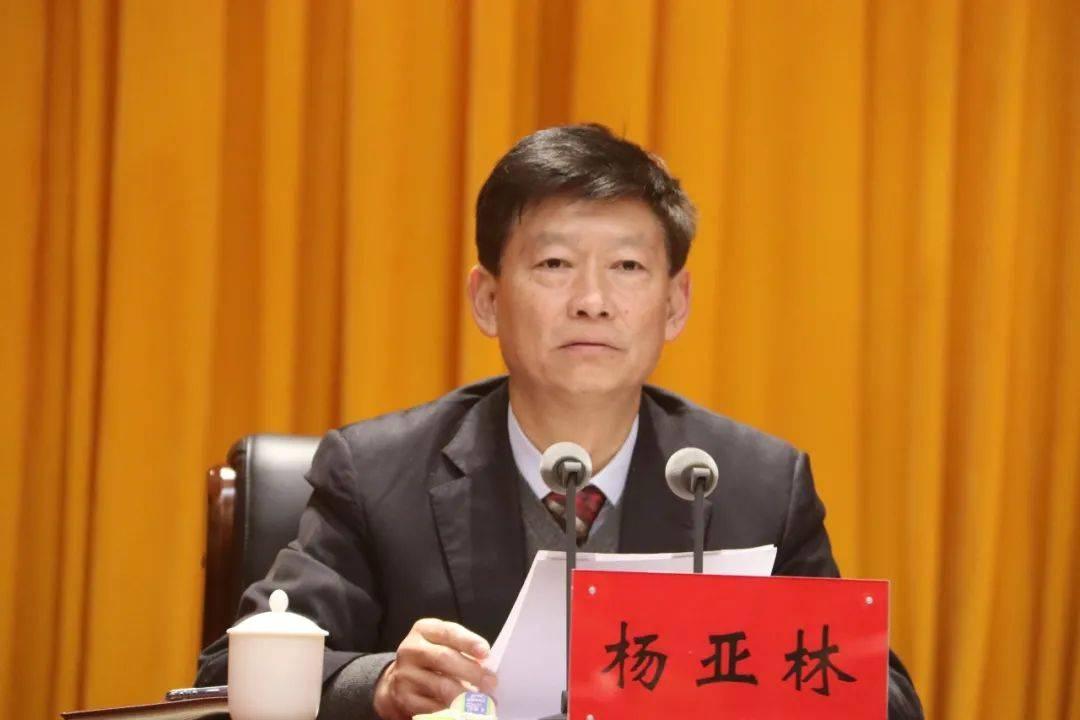 中国共产党昭通市第四届委员会第七次全体(扩大)会议公报