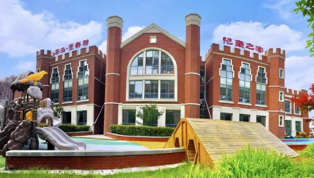 【学前行动计划】即墨区:大力扶持普惠性民办幼儿园发展