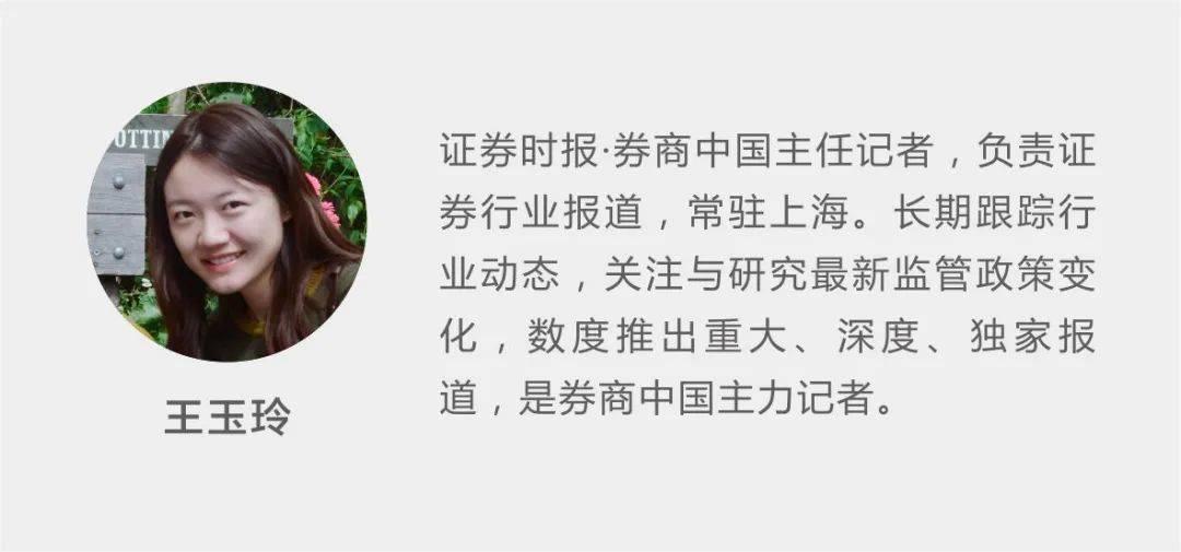 券业首只FOF参公大集合火爆登场,单日募资超3