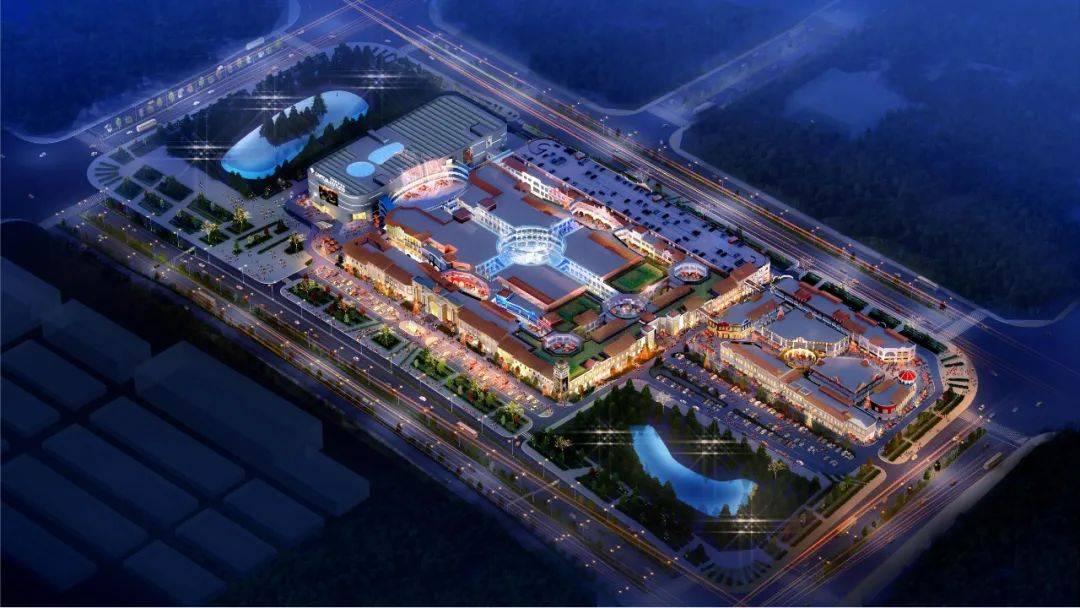 广西首个首创奥特莱斯综合体整装待发!计划于2021年第三季度开业