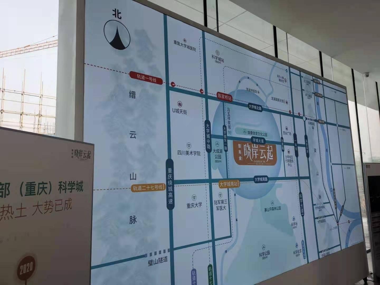 重庆第161站,佳兆业晓岸云起
