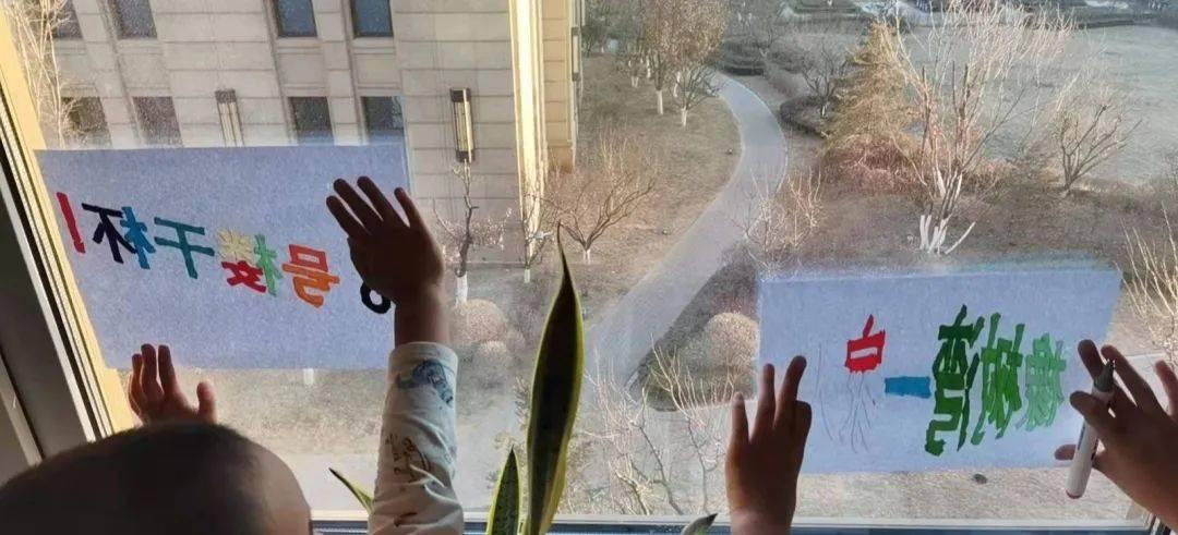 """当无人机掠过沈阳华润橡树湾二期……这段超燃""""合拍""""刷爆朋友圈!"""
