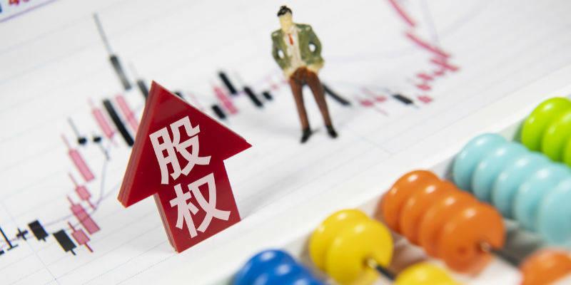 """和而泰""""高换手""""背后:高管减持""""撞上""""股权收购配套增持,旗下控股子公司推进""""分拆上市"""""""