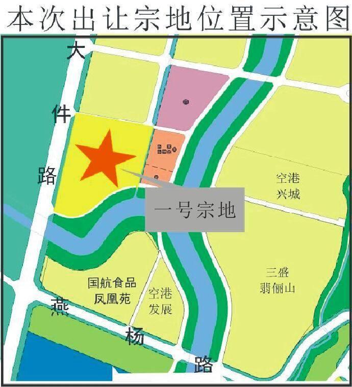 """东部新区官宣后迎来宅地首拍!双流""""回锅地""""第4次终于成交了!"""