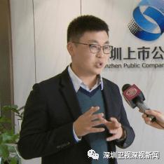 深圳上市公司总量已达333家,总市值稳居全国第二!
