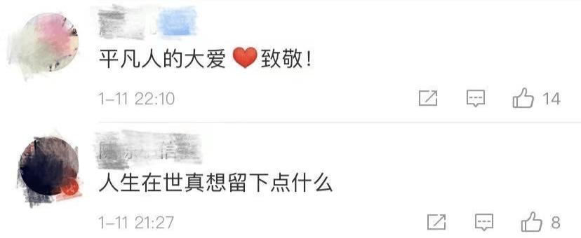"""""""只进不出""""的石家庄,有辆车却畅通无阻开进北京…"""