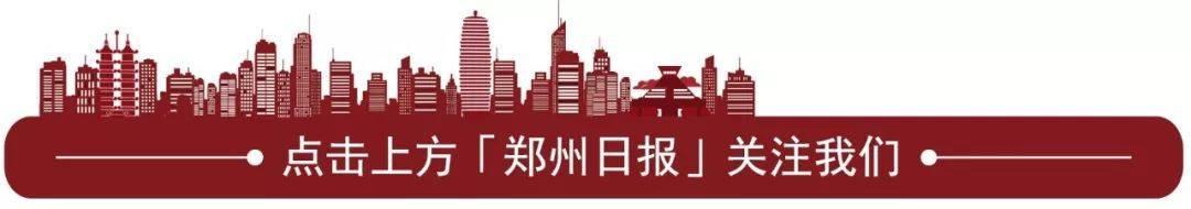 今年春节河南能放鞭炮吗? 官方回应来了!