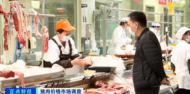 猪肉价格,涨涨涨!生猪期货,跌跌跌!