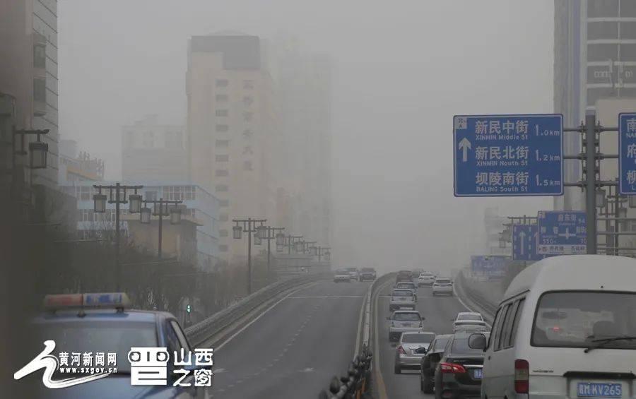 太原:空气污染指数爆表!今日宜宅家 忌开窗  第2张