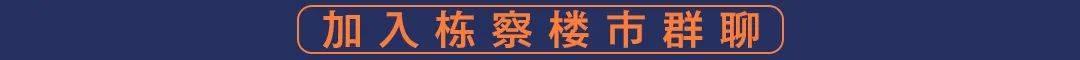 """一河两岸、地铁、学区 2021沈阳第一""""地王""""有望落这"""