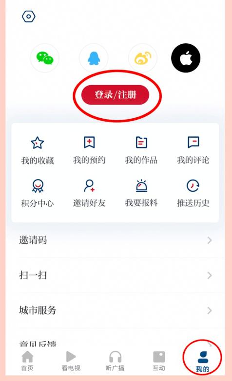 """嘉兴多地入选浙江省""""我最喜爱的宪法宣传阵地"""",快来给嘉兴投票吧!"""