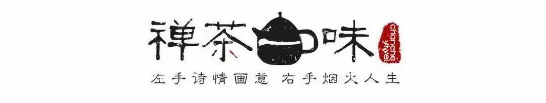 生活中,唯爱与茶不可辜负