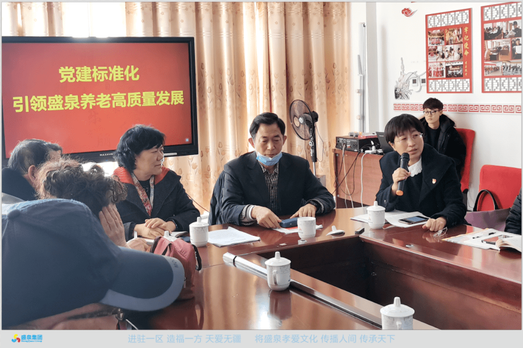 盛泉集团董事长_董事长办公室图片