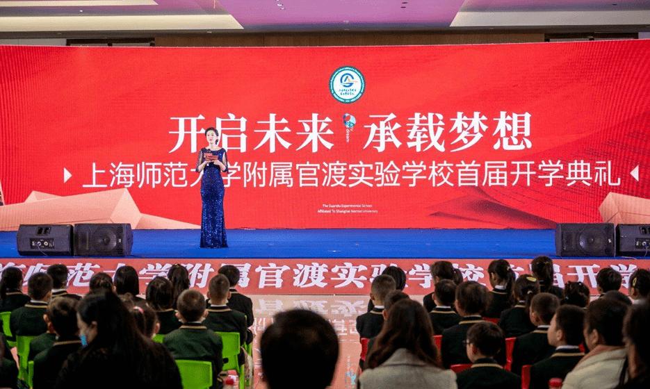 """关键词:成长!满意!上海师范大学附属官渡实验学校""""半年答卷""""来了"""