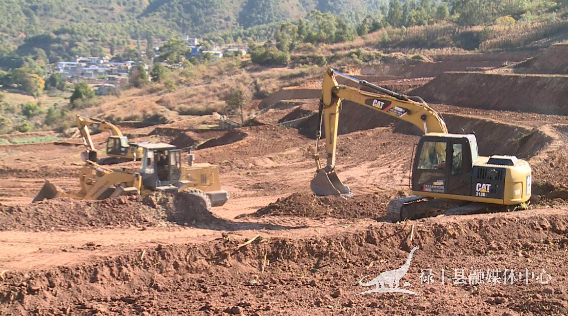 禄丰:农村土地提质改造 提升农业发展水平