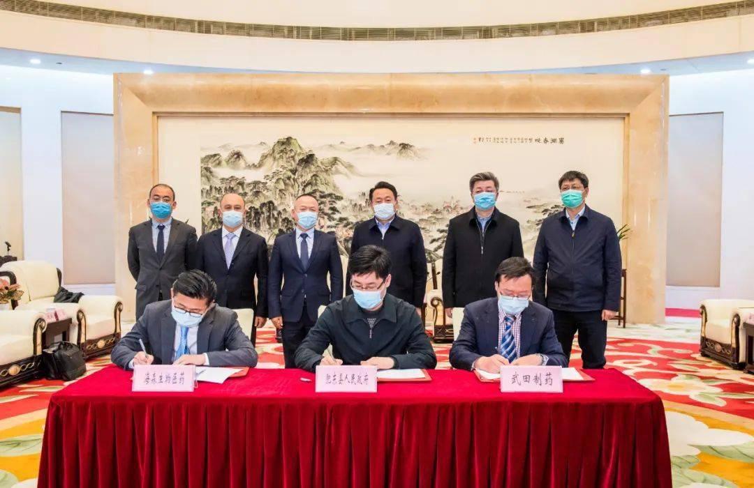 亚洲第一生物制药企业结缘合肥!
