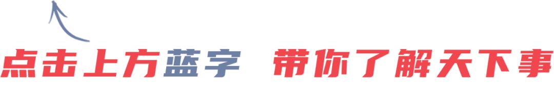 新增本土病例124例,在河北、黑龙江!北京新增1例境外输入