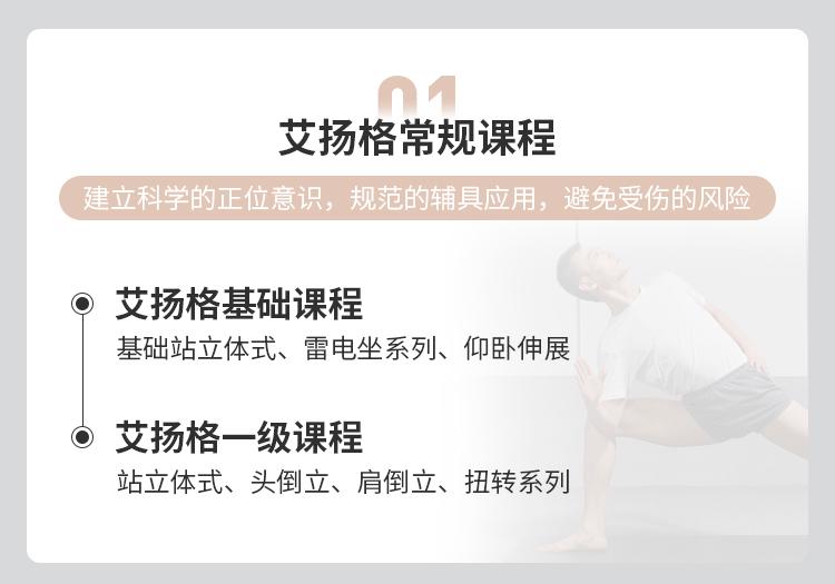 艾扬格瑜伽修复及实用手法,7大辅具应用法(收藏级)
