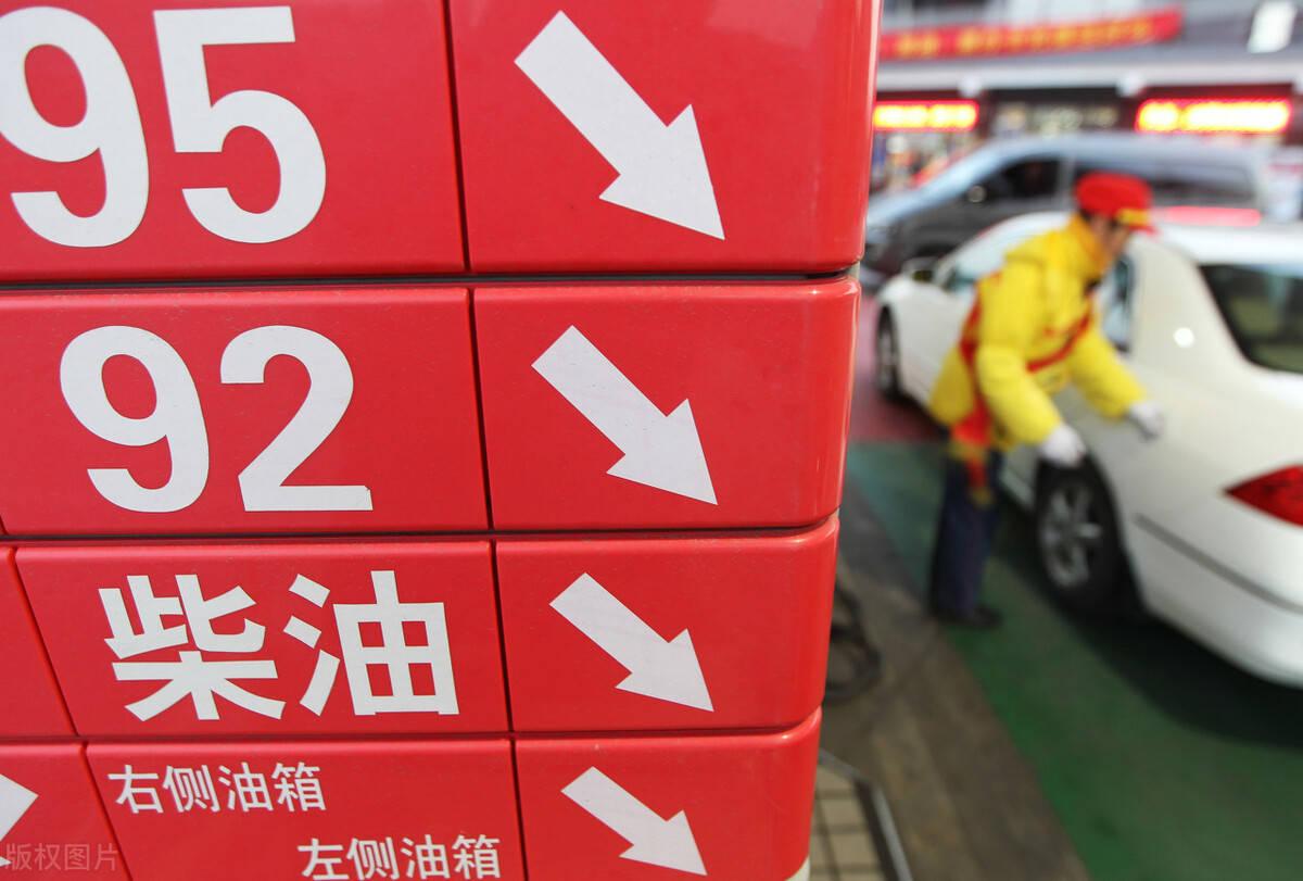 加紧加油!明晚12点起,油价2021年第一涨就来了