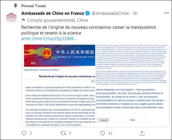 驻法大使馆:在病毒溯源问题上,还有哪个国家接待过世卫专家考察?