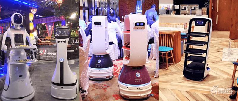 一万个送餐机器人落地真相:钱少事多听话!