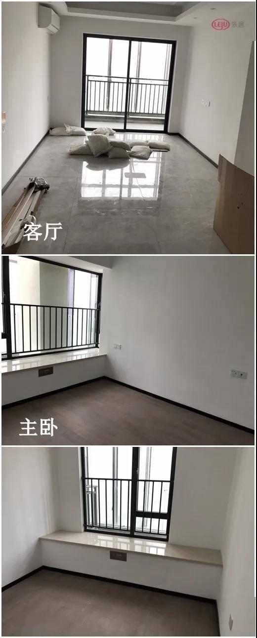 奥园操刀!黄埔旺村旧改融资房曝光!会卖3万?