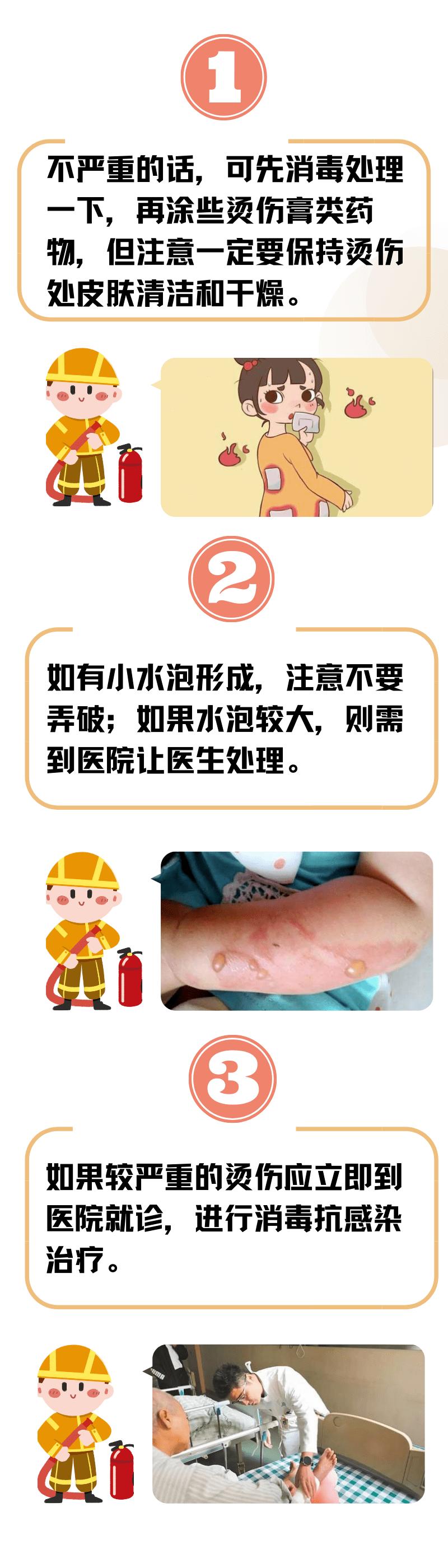 当心!使用暖宝宝取暖,小心低温烫伤