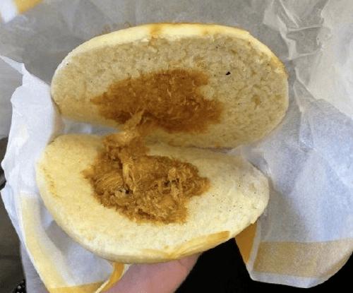 """""""麦当劳,陕西肉夹馍的脸都让你丢尽了!"""""""