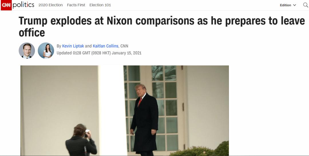 """离职前夕,特朗普要求下属""""不许在他面前提尼克松"""""""