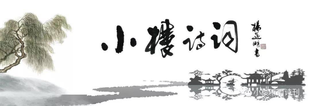 """【建安别裁】梦也无声:《蒿里行》之三——""""地势使之然""""与""""势利使人争"""""""