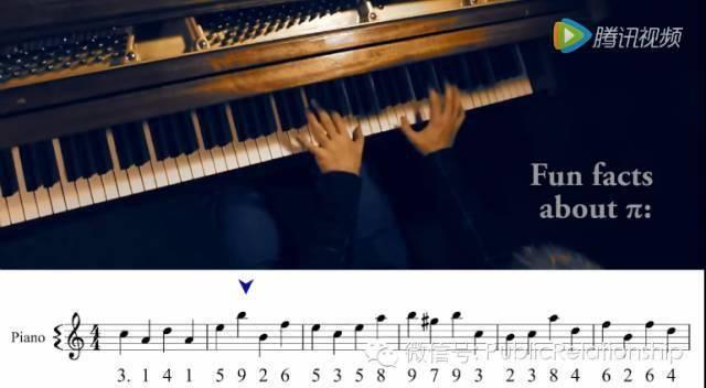 把圆周率用钢琴弹出来,是一种什么感觉?