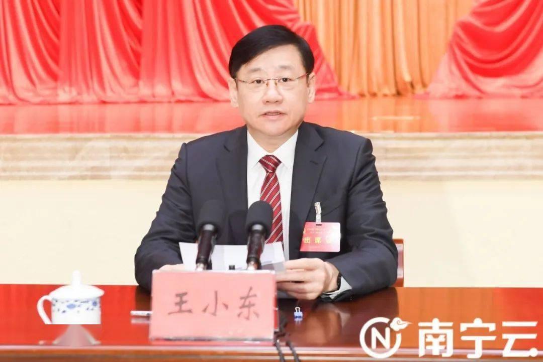 中国共产党南宁市第十二届委员会第十一次全体(扩大)会议公报