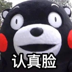 云南:她被叫去酒店大厅遭4名女子殴打!4人中有3人是未成年……