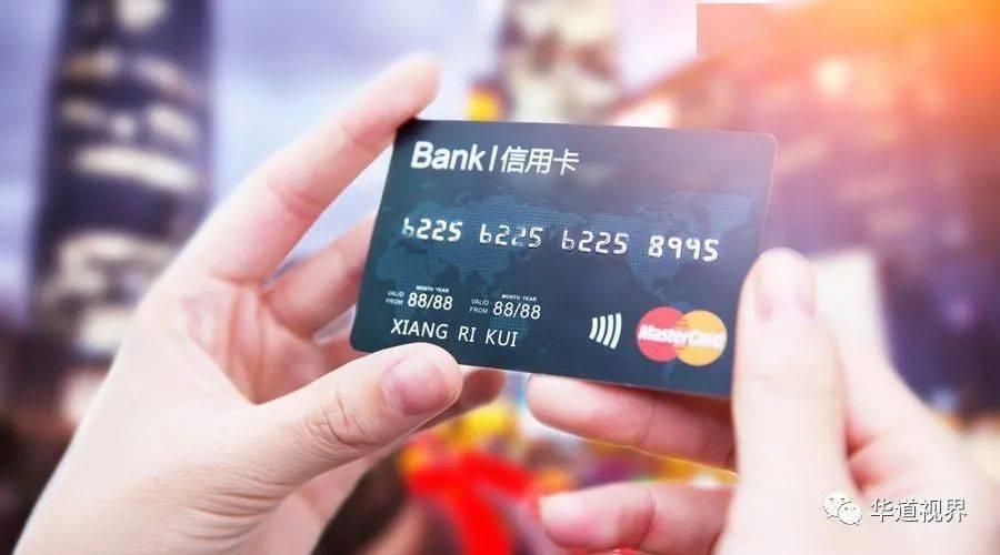 刷卡手续费标准,这些pos机上不要频繁刷卡!