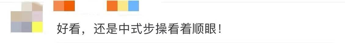 真帅!香港纪律部队中式步操亮相!