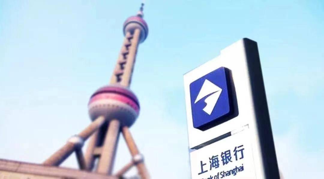 上海银行:科技再赋能 金融更普惠