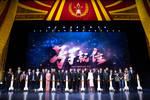 火箭軍題材電視劇《號手就位》4月13日開播