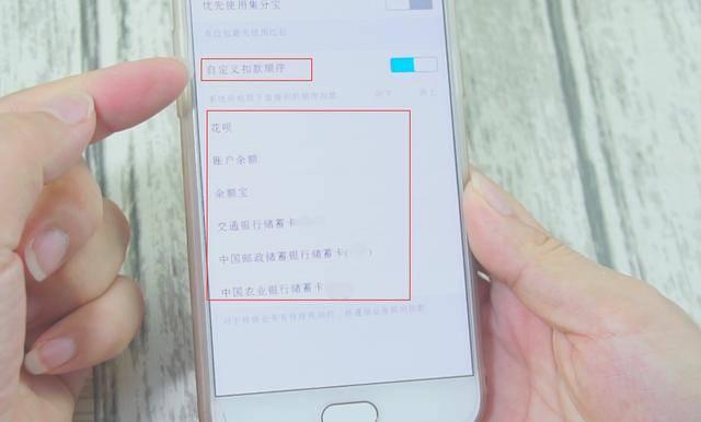 微信扣款顺序设置(如何修改微信支付顺序)插图(7)