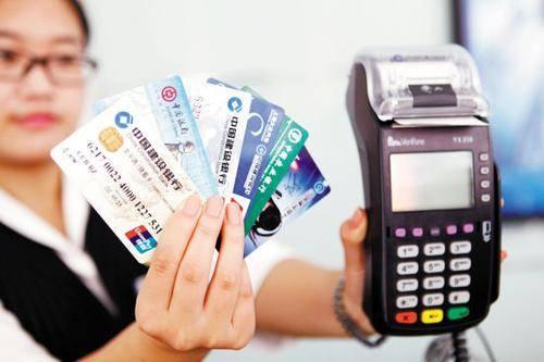 招商信用卡喜欢什么类型的客户?附招商信用卡的种类