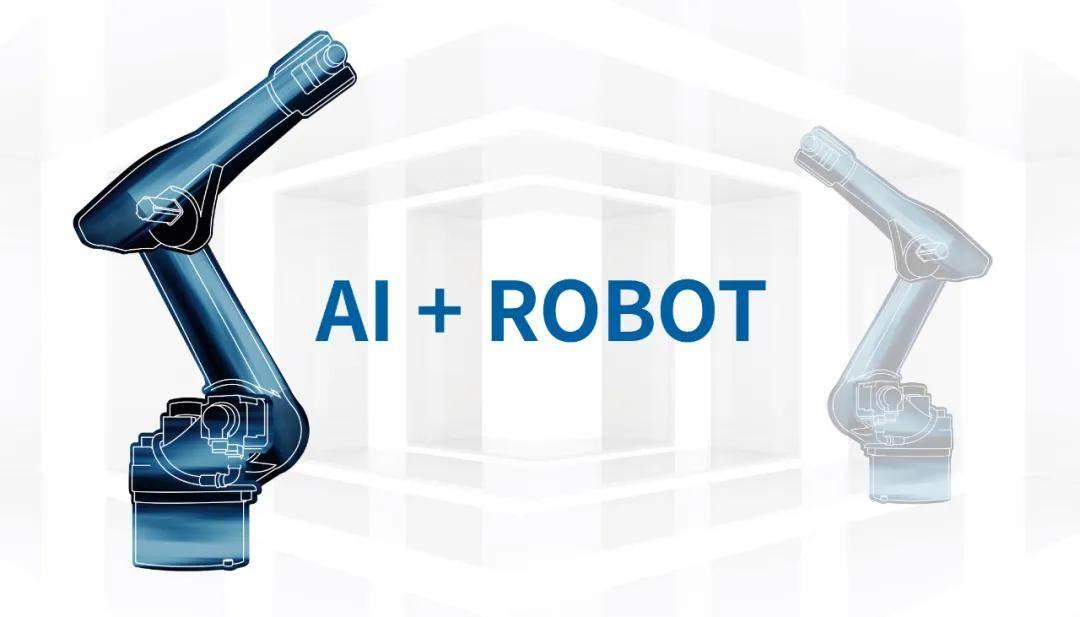"""新基建风口,哈工智能""""AI+ROBOT""""如何为产业体系赋能?"""