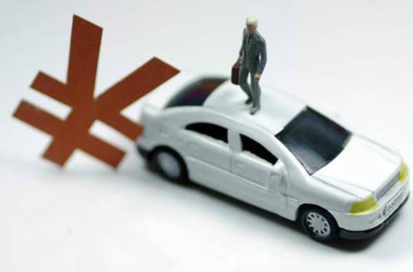 建行汽车贷款好办吗?申请建设银行车贷好做吗