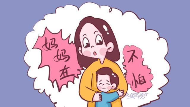 妈妈在家里是这种地位 孩子未来更容易出人头地 你家是这样吗