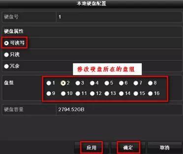 配额是什么意思(配额模式VS盘组模式的区别)插图(3)