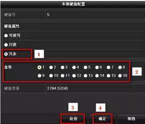 配额是什么意思(配额模式VS盘组模式的区别)插图(8)